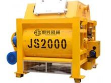 JS2000 concrete mixer